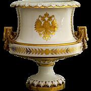 Antique Russian Imperial Porcelain Palace Vase