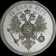 Russian Emperor Alexander II Silver Coronation Medal