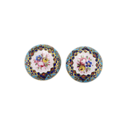 Beautiful Pair of Enamel Cuff Buttons