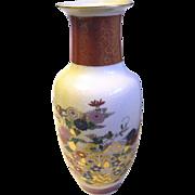 Vintage Japanese Satsuma Vase, Embellished Gold Chrysanthemum Pattern