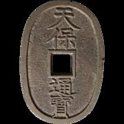 JAPANESE TEMPO TSUHO COIN