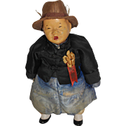 Michale Chinese Character Doll