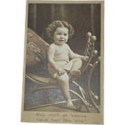 Victorian Resinol Soap Advertising Trade Card - actual infant photo