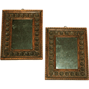 Pair of Carved Wood Decorative Wall Mirrors