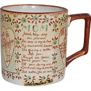 MOM Adirondack Mountains Souvenir Coffee Cup or Mug with poem