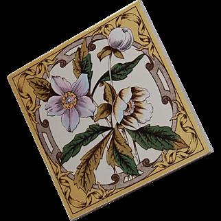 English Brown Transferware Polychrome Tile