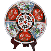 Vintage Imari Porcelain Decorative Transfer Plate
