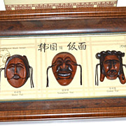 1970/80s Korean Masks in Shadow Box Frame w/ Orig Box