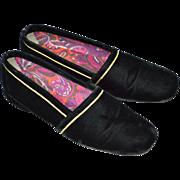 1960s Oomphies ~ Black Velvet Boudoir Slippers