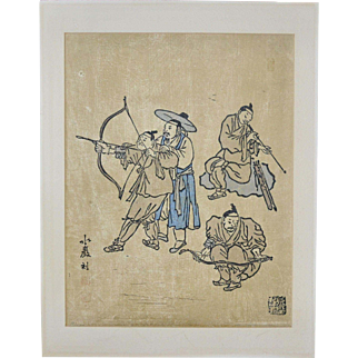Signed/Numbered Large Asian Men w/ Bow & Arrow Woodcut Parchment Art Print