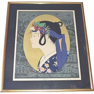 Signed/Numbered Yoshimi Okamoto 'Madame Butterfly' Japanese Woodblock Print in Frame