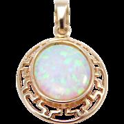 Beautiful Opal 14K Pendant Or Charm Amazing Fire