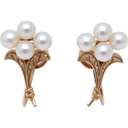 Estate 14K Mikimoto Cultured Pearl Earrings Original Box