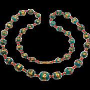 Early Venetian Wedding Cake Beads Peacock Color