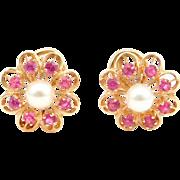 Estate 14K Natural Rubies & Cultured Pearl Earrings