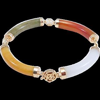 14K Multi Color Jade Bracelet Estate