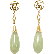 14K Celadon Jade Teardrop Estate Earrings