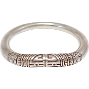 Heavy Silver Antique Chinese Wedding Bangle Bracelet