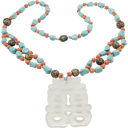 Ornate Chinese Jade Coral & Turquoise Necklace Silver Filigree Beautiful