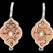 14k Victorian Seed Pearl Tracery Enamel Earrings As Is
