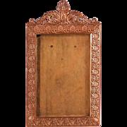 Antique French Bronze Dore Picture Frame Circa 1880-1890
