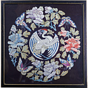 Framed Chinese robe fragment of a crane late 19th century