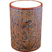 Chinese lacquer brush pot with dragons and Qianlong reign mark 19th century