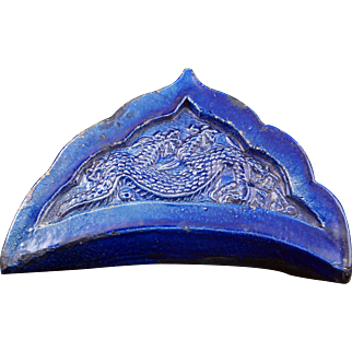 Chinese blue roof tile with five-claw dragon design circa 17th Century