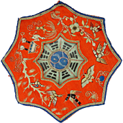 Antique Embroidered Feng Shui Bagua (Pa Kua) Qing Dynasty - late 19th Century
