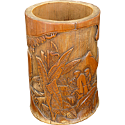 Chinese carved bamboo brush pot bitong of scholars and bananas late 19th/early 20th C