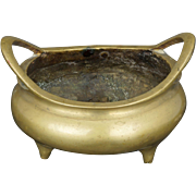 Chinese bronze censer with loop handles and 16 character inscription 19th century