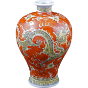 Orange and Yellow Chinese meiping porcelain vase with dragon design and Wanli reign mark 19th century