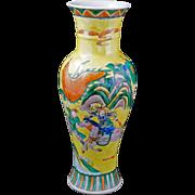Antique yellow vase with battle scene 19th C