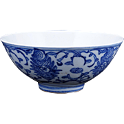 Antique Qing Chinese porcelain blue and white bowl with stylized peony scrolling late 19th century