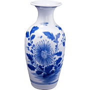 Chinese blue and white floral vase Qing late 19th century