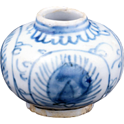Very small blue and white Chinese Ming Dynasty porcelain jar with peacock feather design 15th – 16th century
