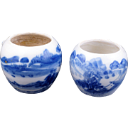 Pair of Chinese Qing blue and white porcelain bird cage water/feed cups 19th century