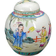Chinese over glaze enamel small lidded ginger jar with children circa 1900