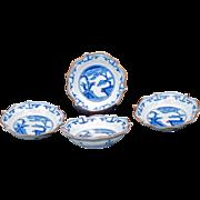Set of four small matching Edo Japanese foliate rim dishes circa 1750