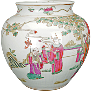 Chinese ribbed porcelain vase of immortals in a garden Tongzhi reign mark 20th C