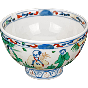 Antique Chinese porcelain teacup decorated in wucai enamels with a Wanli reign mark 19th century