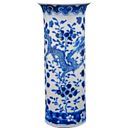 Chinese porcelain blue and white sleeve vase with a Kangxi reign mark late 19th century