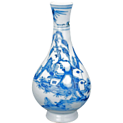 Chinese porcelain blue and white bottle vase 18th/19th century