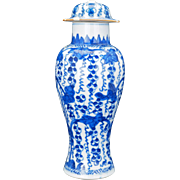 Chinese blue and white porcelain lidded vase Kangxi period early 18th century