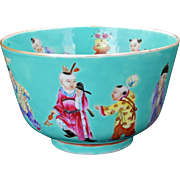 Antique deep Chinese turquoise porcelain bowl with boys playing and a Jiaqing reign mark - late 19th century