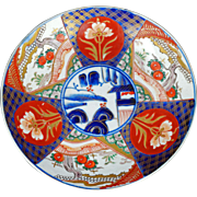 Japanese porcelain Imari plate with persimmons circa 19th century