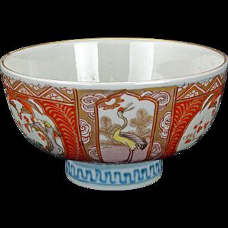 Small deep Japanese Imari porcelain colored bowl 19th century