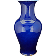 """Chinese cobalt blue 13"""" porcelain baluster vase with a Yongzheng reign mark 20th century"""