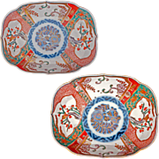 Japanese matched pair of colored Imari porcelain lozenge shaped dishes 19th century
