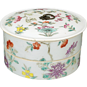 Chinese porcelain Famille rose stacking box with floral design and lid Republic period